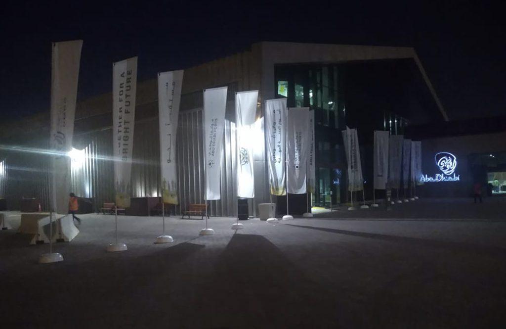 Abu Dhabi Ports2