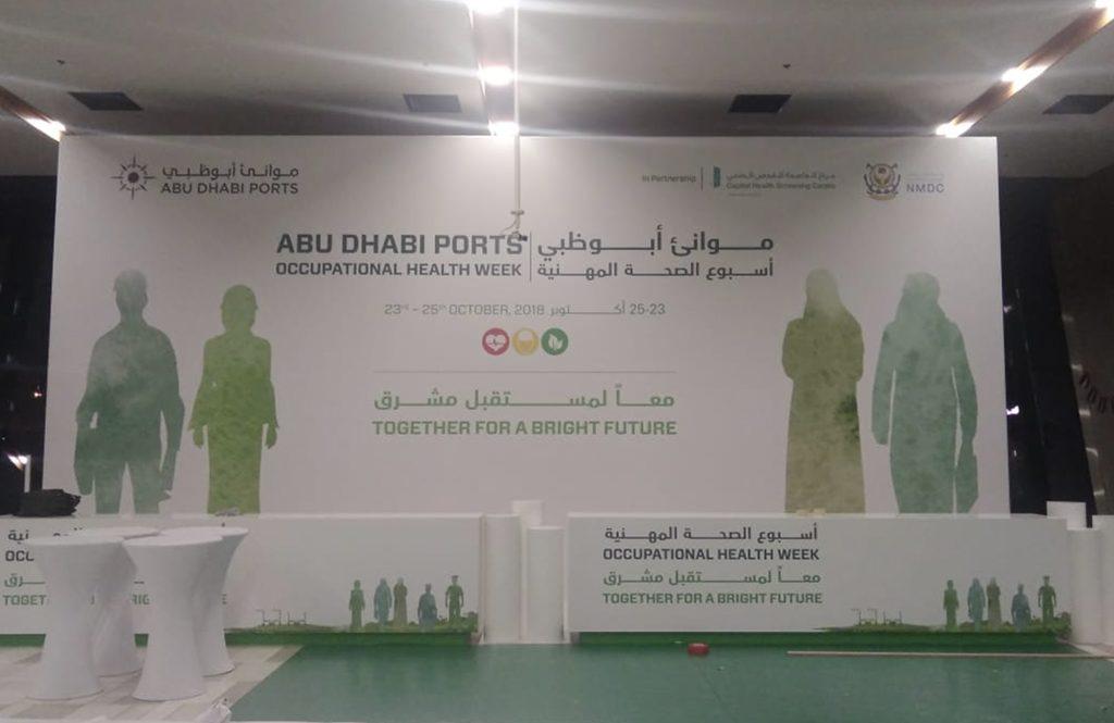Abu Dhabi Ports7